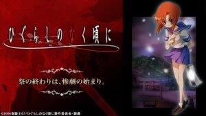 Rating: Safe Score: 5 Tags: higurashi_no_naku_koro_ni ryuuguu_rena seifuku skirt_lift weapon User: saemonnokami
