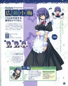Rating: Safe Score: 5 Tags: chibi fumio hirose_koume hoshiuta maid profile_page User: admin2