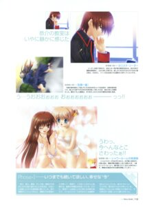 Rating: Questionable Score: 2 Tags: bathing hinoue_itaru kamikita_komari key little_busters! na-ga naked natsume_kyosuke natsume_rin towel User: admin2
