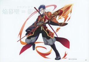 Rating: Safe Score: 3 Tags: kairisei_million_arthur male sword tagme weapon User: Radioactive