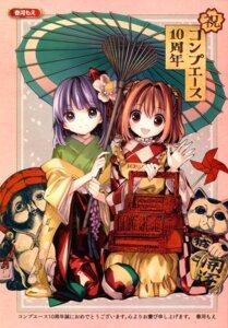 Rating: Safe Score: 25 Tags: harukawa_moe hieda_no_akyuu japanese_clothes kimono motoori_kosuzu touhou umbrella User: drop