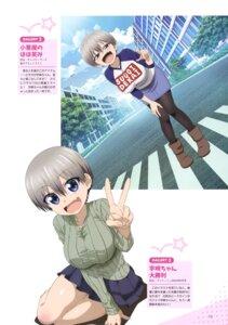 Rating: Safe Score: 17 Tags: noumi_chika pantyhose skirt_lift sweater uzaki-chan_wa_asobi_tai! uzaki_hana User: drop