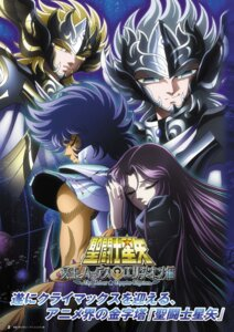 Rating: Safe Score: 7 Tags: hypnos pandora phoenix_ikki saint_seiya thanatos User: kyoushiro