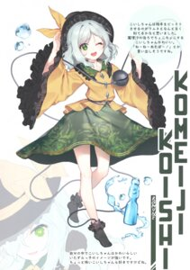Rating: Safe Score: 15 Tags: komeiji_koishi tagme touhou User: Radioactive