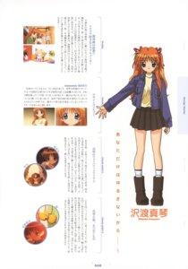 Rating: Safe Score: 4 Tags: aizawa_yuichi kanon minase_akiko sawatari_makoto User: lzcli