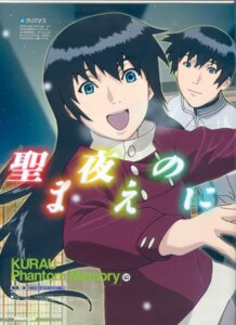 Rating: Safe Score: 3 Tags: christmas_(kurau) kurau_amami kurau_phantom_memory User: Radioactive