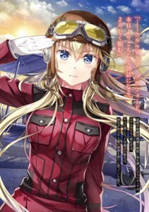 Rating: Safe Score: 12 Tags: claudia_braford fujima_takuya megane senyoku_no_sigrdrifa uniform User: kiyoe
