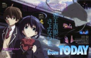 Rating: Safe Score: 16 Tags: chuunibyou_demo_koi_ga_shitai! kadowaki_miku seifuku takanashi_rikka togashi_yuuta User: PPV10