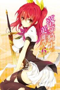 Rating: Safe Score: 19 Tags: ass rakudai_kishi_no_cavalry seifuku stockings sword tagme thighhighs torn_clothes won_(az_hybrid) User: kiyoe