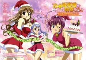 Rating: Safe Score: 17 Tags: amamiya_shiina christmas honda_yoshino nogizaka_haruka nogizaka_haruka_no_himitsu tennouji_touka User: Onpu
