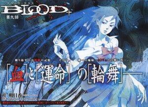 Rating: Safe Score: 8 Tags: blood+ blood_the_last_vampire crease katsura_asuka otonashi_saya User: Radioactive