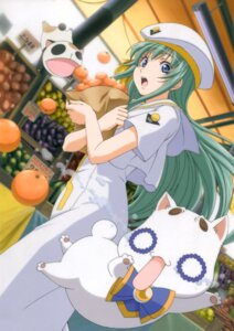 Rating: Safe Score: 24 Tags: alice_carroll aria president_aria president_maa User: Kalafina