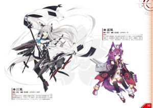 Rating: Safe Score: 9 Tags: animal_ears aoaoaoao azur_lane heels kawakaze_(azur_lane) nagihaku_mito sword thighhighs urakaze_(azur_lane) User: Twinsenzw