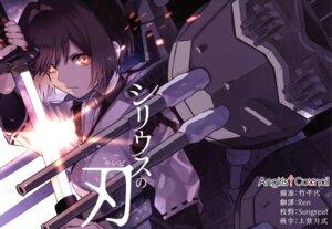 Rating: Safe Score: 8 Tags: armor deco gun japanese_clothes kantai_collection sword tagme watermark User: Radioactive