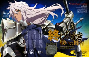 Rating: Questionable Score: 10 Tags: armor ebina_hidekazu fate/apocrypha fate/stay_night male siegfried sword User: drop