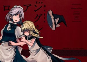 Rating: Safe Score: 4 Tags: izayoi_sakuya kirisame_marisa +legacy touhou watermark User: Radioactive