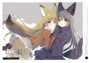 Rating: Safe Score: 47 Tags: animal_ears ass ezo_red_fox kemono_friends pantyhose shiratama shiratamaco silver_fox tail User: Hatsukoi