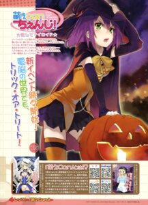 Rating: Questionable Score: 27 Tags: ai_mi!_moe_can_change! halloween shirabi thighhighs User: Radioactive