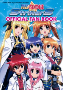 Rating: Safe Score: 3 Tags: caro_ru_lushe erio_mondial fate_testarossa mahou_shoujo_lyrical_nanoha mahou_shoujo_lyrical_nanoha_strikers subaru_nakajima takamachi_nanoha teana_lanster User: Davison