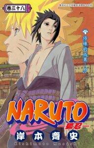 Rating: Safe Score: 7 Tags: kishimoto_masashi male naruto uchiha_sasuke uzumaki_naruto User: Davison