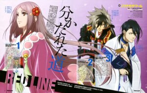 Rating: Questionable Score: 6 Tags: akechi_mitsuhide akechi_mitsuhide_(nobunaga_the_fool) ichihime nagisaka_kanji nobunaga_the_fool oda_nobunaga oda_nobunaga_(nobunaga_the_fool) oichi User: drop