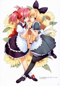 Rating: Safe Score: 29 Tags: maid thighhighs ueda_ryou User: midzki