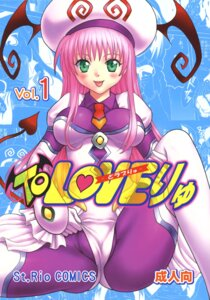 Rating: Questionable Score: 13 Tags: bodysuit cameltoe kitty lala_satalin_deviluke st.rio tail thighhighs to_love_ru wings User: Brufh