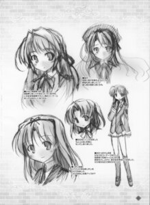Rating: Safe Score: 5 Tags: bekkankou fortune_arterial monochrome sketch yuuki_haruna User: admin2