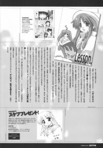Rating: Safe Score: 3 Tags: mikage monochrome text User: petopeto