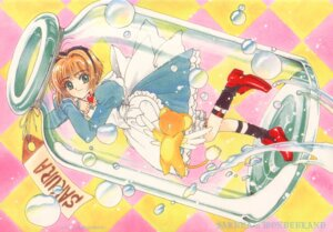 Rating: Safe Score: 8 Tags: card_captor_sakura clamp kerberos kinomoto_sakura User: SakuraUsagi