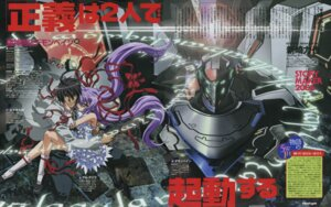 Rating: Safe Score: 4 Tags: al_azif daijuuji_kurou demonbane mecha sakurai_masaaki User: Radioactive
