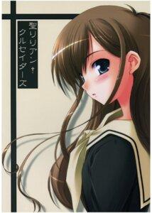 Rating: Safe Score: 7 Tags: haga_yui life maria-sama_ga_miteru seifuku toudou_shimako User: Radioactive