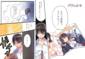 Rating: Safe Score: 6 Tags: hanekoto User: kiyoe