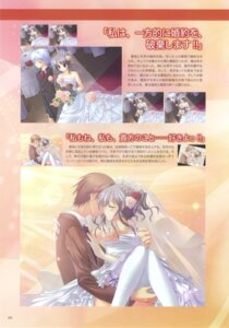 Rating: Questionable Score: 13 Tags: akane_iro_ni_somaru_saka dress feng izumi_tsubasu katagiri_yuuhi wedding_dress User: admin2