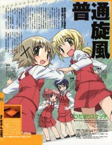 Rating: Safe Score: 2 Tags: hidamari_sketch hiro itou_yoshiaki megane miyako sae seifuku yuno User: vita