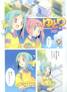 Rating: Safe Score: 4 Tags: pop seifuku tanaka_yutori tsumekomi_shiori yutori-chan User: crim