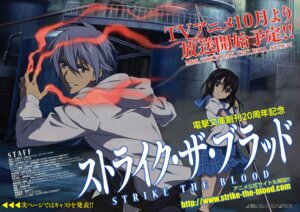 Rating: Safe Score: 11 Tags: akatsuki_kojou himeragi_yukina myouchin_usaku seifuku strike_the_blood weapon User: drop