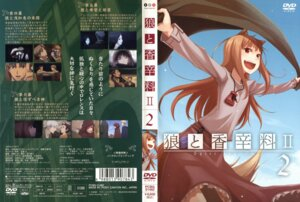 Rating: Safe Score: 11 Tags: animal_ears ayakura_juu disc_cover holo spice_and_wolf User: oxide