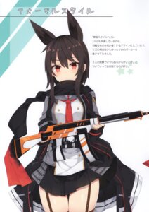 Rating: Questionable Score: 22 Tags: animal_ears gun nibiiro_shizuka stockings tagme thighhighs uniform User: Radioactive