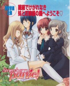 Rating: Safe Score: 7 Tags: aoi_nagisa hanazono_shizuma konohana_hikari maki_chitose ootori_amane seifuku strawberry_panic User: Juhachi