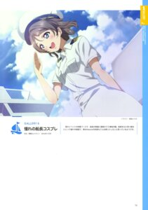 Rating: Questionable Score: 16 Tags: love_live!_sunshine!! tagme_artist_translation uniform watanabe_you 長妹とろろ User: drop