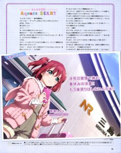 Rating: Safe Score: 23 Tags: inou_shin kurosawa_ruby love_live!_sunshine!! User: drop