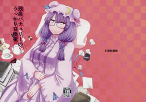 Rating: Safe Score: 7 Tags: megane patchouli_knowledge tagme touhou User: NotRadioactiveHonest