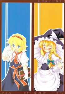 Rating: Safe Score: 3 Tags: alice_margatroid chiriakuta kirisame_marisa touhou yaburebouki_akuta User: Radioactive