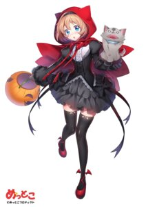 Rating: Safe Score: 24 Tags: dress halloween hanasaki_mahiru heels mettoko mettoko_project thighhighs User: saemonnokami