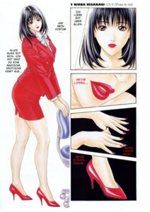 Rating: Safe Score: 8 Tags: business_suit g-taste kisaragi_riona pantyhose translated yagami_hiroki User: MDGeist