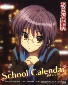 Rating: Safe Score: 12 Tags: ikeda_shouko jpeg_artifacts megane nagato_yuki seifuku suzumiya_haruhi_no_yuuutsu User: 632279779