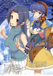 Rating: Safe Score: 8 Tags: luna_(lunar_silver_star_story) lunar lunar_silver_star_story miura_azusa takayaki the_idolm@ster User: Radioactive