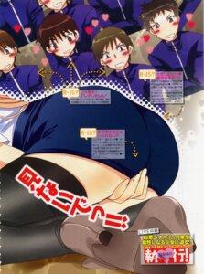 Rating: Questionable Score: 3 Tags: ass goshuushou-sama_ninomiya-kun heels takanae_kyourin thighhighs tsukimura_mayu User: admin2