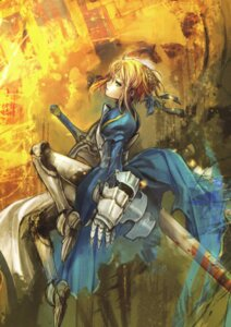 Rating: Safe Score: 19 Tags: armor asai_genji fate/stay_night saber sword type-moon User: Radioactive